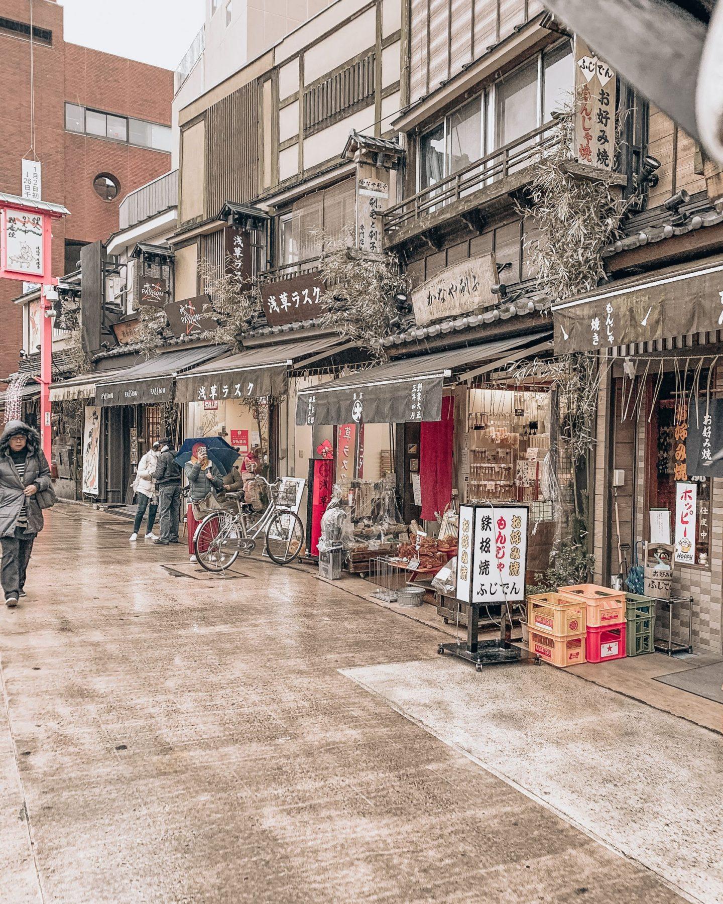 Orange Street Asakusa Japan